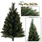 クリスマスツリー 60cmキングピークウォールツリー