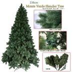 ショッピングクリスマス クリスマスツリー 210cm 210cmモンテヴェルデスレンダーツリー 210センチ Christmastree X'mastree Xmastree X'mas