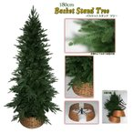 クリスマスツリー 180cmバスケットスタンドツリー