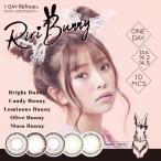 カラコン ワンデー Riri Bunny リリバニー 1箱10枚 カラーコンタクトレンズ  度あり 度なし りのちぃ  1day おすすめ ランキング