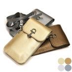 携帯ケース スマートフォン ケース 携帯電話 ホルダー レザー 革 ベルト付き 日本製 ポケット収納 牛革 全4色