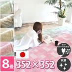 カーペット 8畳 柄 おしゃれ デザイン かわいい リビング ラグ 絨毯 ピンク 日本製 バアル