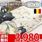 玄関マット モケット織り 60×90 花柄 北欧 デザインマット ボタニカル柄 おしゃれ 室内マット 耐久性 可愛い ホワイトガーデン