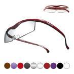Hazuki ハズキルーペ コンパクト (1.6倍 クリアレンズ/1.32倍 カラーレンズ) 正規品