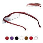 Hazuki ハズキルーペ クールハズキ (1.32倍 クリアレンズ) 正規品