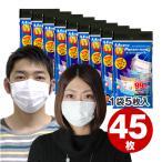 ショッピングN95 高機能マスク モースダブルプロテクション 45枚 (5枚入×9袋) N95 より高機能の N99マスク