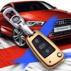Audi リモコンキーケース アウディ キーカバー アクセサリー キーカバー キーホルダー キーケース エンブレム A1 3 4 5 6 7 8 S (8P/8V) TT 8J R Q 折りたたみ