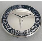[Mercedes Benz] ベンツ ホイールセンターキャップ 75mm (1枚) W168 W169 Aクラス W245 B W203・W204 C W210・W211 Eクラス W463 Gクラスなど全般に