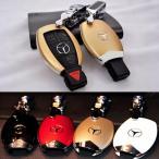 Benz ベンツ キーケース スマートキー用 スマート キーホルダー  A C S GLK GLA GLS SLK CLK ML 180 200 260 350 500 600 W221 W220 W211 W210 W204 W203