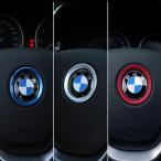 BMW ステアリング ハンドル カスタム アルミ センター リング ホイール シール ステッカー パーツ X 1 3 5 6 7 8 e90 e46 F10 F30 X1 X3 X5 Z