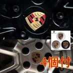 ポルシェ ホイールセンターキャップ  PORSCHE Tequipment Cayenne (18インチ ホイール用》 (911 カイエン マカン パナメーラ ケイマン ボクスター 918)