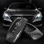 benz メルセデスベンツ Eクラス AMG スマートキーカバー 高級 リアルカーボン キーケース 純正適合 保護カバー キーレスカバー キーケース リモコン 電子キー
