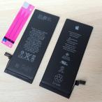 アップル純正 新品 未使用 iPhone6 Plus バッテリー 電池 高品質 交換用 アイフォン アイホン