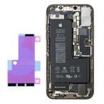 アップル 新品 未使用 iPhoneXS バッテリー 電池 2658mAh 高品質 交換用 アイフォン アイホン