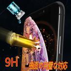 アップル純正 新品 未使用 iPhone6S バッテリー 電池 高品質 交換用 アイフォン アイホン