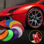 ホイール リムステッカー 超強力粘着テープ付き リムテープ タイヤ 車 自転車 バイク カー用品 カバー キャップ 色 リム カラフル 外装 アレンジ 車装飾 傷予防