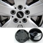 BMW MINI ミニ ホイール センター キャップ  JOHN COOPER WORKS用  センターキャップ エンブレム エンブレム R60 F56 R55 R50 R53 クーパー 54mm/1pcs