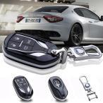 Maserati マセラティ キーケース スマートキー キーホルダー  キーリング スマートキーケース ギブリ クアトロポルテ グラントゥーリズモ レ
