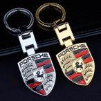 ポルシェ キーホルダー キーリング キー 鍵 小物 雑貨 プチギフト ステッカー キーケース 911 カイエン キーホルダー 車種専用設計