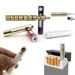 USB���ż��饤���� ���������Х������Ф����Żҥ饤���������åݡ�/USB�饤����