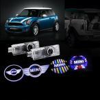 カーテシランプ ロゴ BMW MINI/鮮明 CREE LED 純正交換/穴あけ不要 簡単取付け 2個 R52/R53/R55/R56/R57/R58/R59/R60/R61 エンブレム