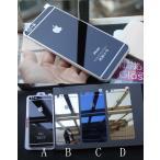 phone6/6 plus iPhone5/5S バンパーアルミケース高品質アイホン6両色アルミバンパー金属人気アルミ合金ハードカバー