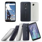 【新品・未使用】 Sony Xperia Z3 Compact D5833 SO-02G ホワイト 【ソニー】【スマホ】【海外携帯】【白ロム】【SIMフリー】携帯電話 4G LTE 【当社90日保証】