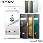 【新品・未使用】Sony XPERIA Z5 E6653 ブラック 本体 32GB 【スマホ】【スマートフォン】【携帯電話】【白ロム】 【SIMフリー】4G LTE 海外版【当社90日保証】