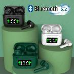 ショッピングbluetooth Bluetooth 4.0 インナーイヤホンマイク Bluetoothイヤホンマイク イヤフォン ハンズフリー ワイヤレス イヤフォンマイク ◇RIM-BLUE-04