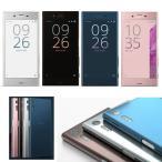 【新品・未使用】Sony Xperia XZ F8331 32GB 【ソニー】【スマホ】【海外携帯】【白ロム】【SIMフリー】携帯電話 4G LTE 【当社90日保証】