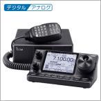 【値下げ!!】IC-7100(100W) HF〜430MHz 業界初タッチパネル式 D-STAR【アイコム】【アマチュア無線】