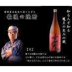 焼酎25°克 前村貞夫杜氏 芋 1.8L【東酒造】