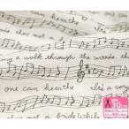 楽譜柄ダブルガーゼ 手書き風のラフな印象の音符柄Wガーゼ 生地 布 36229-40