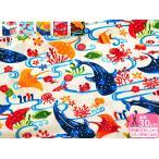 沖縄 琉球びんがた 紅型風プリント 美ら海の生き物 AP05414-2 ジンベイザメ オニイトマキエイ うみのいきもの ブロード生地 最低30cmから10cm単位でカット