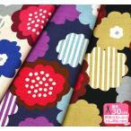 和モダンな花 AP11406-2 変わり織りドビー 風呂敷みたいな織り模様のある生地 110cm巾 綿100% 生地 布 お買い物かごの数字は3から
