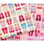 Girls shoes オックス ガールズシューズ 生地 布 AP81602-3