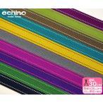 echino(エチノ) アクリルステッチテープ