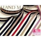 HAND MADE COLLECTION ストライプテープ 38mm巾 入園入学