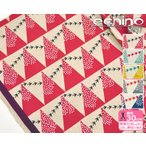 echino Hill 綿麻キャンバス 三角模様と鳥のシルエット エチノ 生地 布 JG96700-700