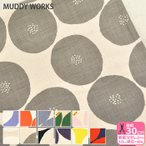MUDDY WORKS あんぱん柄 綿モーリークロス MUDDY WORKS by Tomotake for KOKKA 生地 布 JGH-114-1