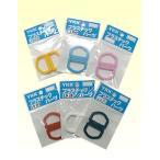 プラスチックDカン25mm【YKKプラスチックパーツ】カラーDかん25mm【手芸材料】【入園入学用品の手づくりに】