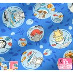 Costume Animal 水族館キャット オックス コスチュームアニマルの猫&お魚柄 KOKKA 生地 布 LGA-41020-2 数量3(30cm)から10cm単位