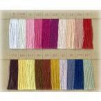 モコMOCO手縫い糸 ふっくらとしたステッチやボタン付けに!モコ糸/1MOCO糸-1白・桃〜黄土 フジックス