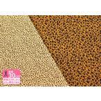 豹柄ブロードプリント2種類 巾110cm コテツで一番PPAP的な生地 プリント生地 布 アニマル柄