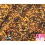 ライオンと迷彩 タイプライター ローン 繊細な迷彩とリアルなライオン カモフラージュ柄 さらら 生地 布 PI-016 数量3(30cm)から10cm単位