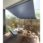 日よけ シェード サンシェード /スタイルシェード外付けスクリーン 18620(単体引違い・シャッター・雨戸サッシ専用)W2030×H2110 トステム