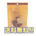 翌日発送 1袋 カズチー 数の子 珍味 チーズ 北海道 小樽 井原水産 おつまみ かずちー 燻製 くんせい 今夜くらべてみました