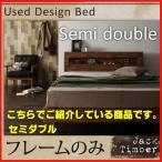 セミダブルベッド フレームのみ 古材のような質感 レトロ オシャレなベッド ヴィンテージテイスト 床板すのこ☆TU−DD