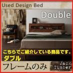 ダブルベッド フレームのみ 古材のような質感 レトロ オシャレなベッド ヴィンテージテイスト 床板すのこ☆TU−DD