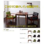ソファ&ダイニングセット  3点セット  Bタイプ(テーブルW90cm+1Pソファ×2)  シンプル レトロ 天然木テーブル ウォールナット 応接セット☆TU-TT